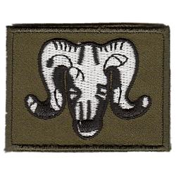 1 Arty Brigade Patch