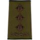 Officer Mercian Rank Slide