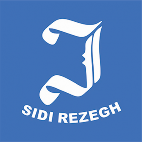 J (Sidi Rezegh) Battery Sticker