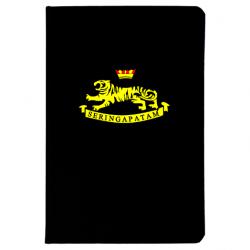 34 (Seringapatam) Battery Notebook