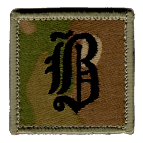 B Battery Patch