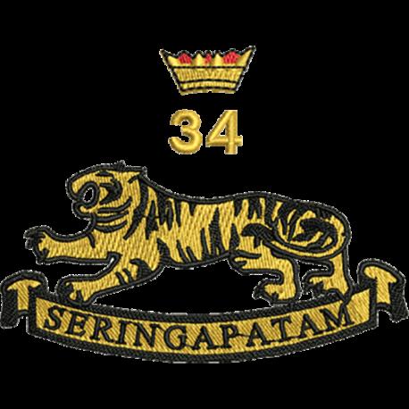 34 (Seringapatam) Battery Fleece