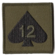 12 Mechanised Brigade Patch Olive
