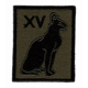 1 ISR Brigade Patch