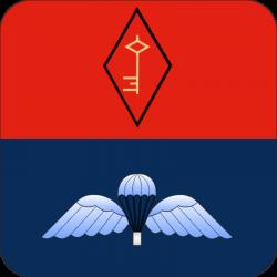 21 (Gibraltar 1779-1783) Air Assault Battery Coaster