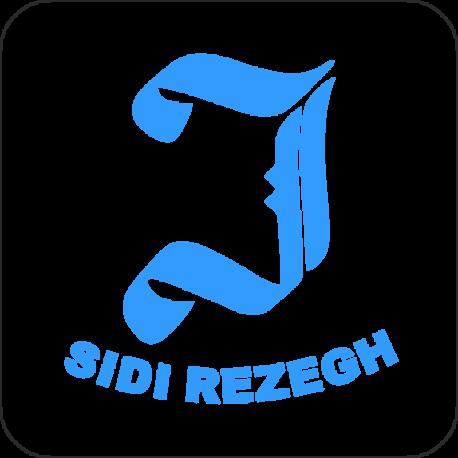 J (Sidi Rezegh) Battery Coaster